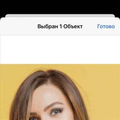 Инесса Нестеренко Психолог Сочи