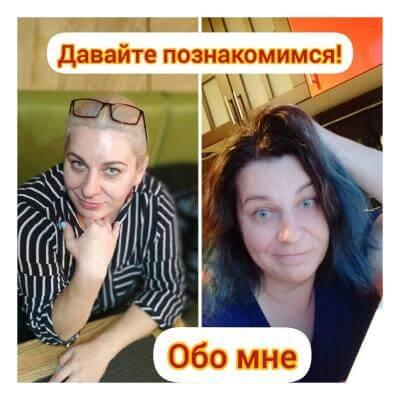 Антонина Пахоля  Семейный психолог Москва