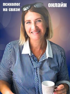 Мари Кальник Семейный психолог Днепр