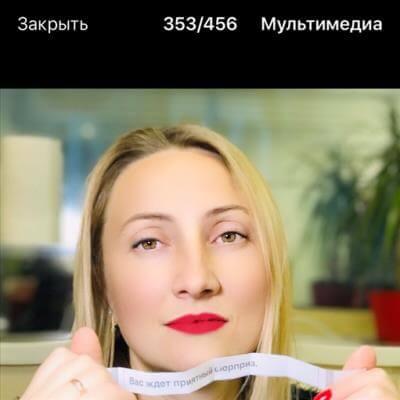 Ольга Агикишиева Перинатальный психолог Киев