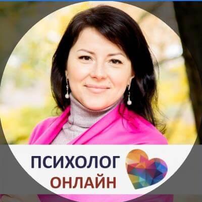 Евгения Даниленко Психолог Калининград