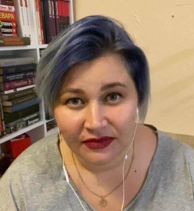 Екатерина Афонасова Семейный психолог Курск