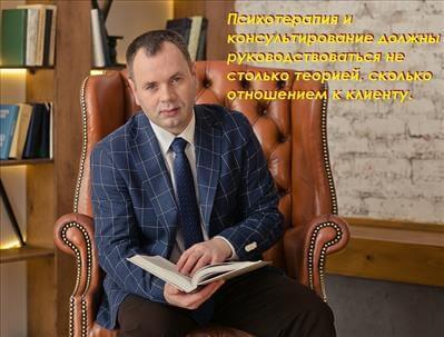 Олег Железков Психоаналитик Киев