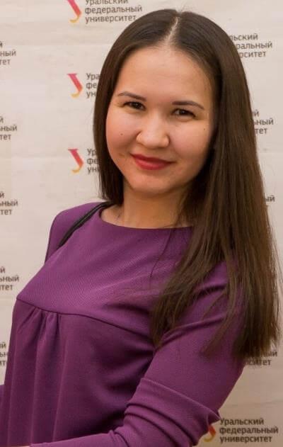 Анфиса Сергеева Психолог Екатеринбург