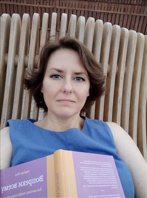 Наталья Рейнова Детский и подростковый психолог Москва