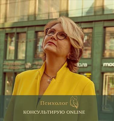 Наталья Венглинская Семейный психотерапевт Киев